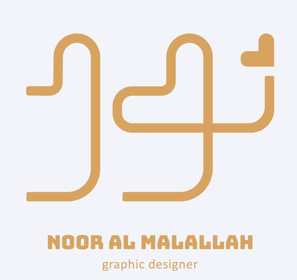 Click or tap to view works by Noor Al Malallah