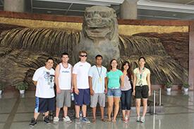 China Summer Study Abroad