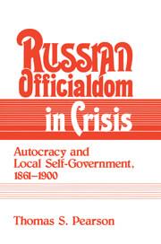 Pearson_Russian Officialdom in Crisis