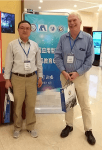 Bachrach and Wang Promote Computer Science and Software Engineering Master's Programs in China