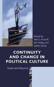 Cover of rof. Sarsar's recent book