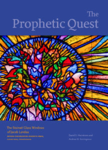 Photo image of book cover for The Prophetic Quest - click or tap to learn more