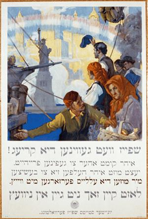 Jewish Imigrant Soldiers