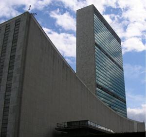 UN building 2